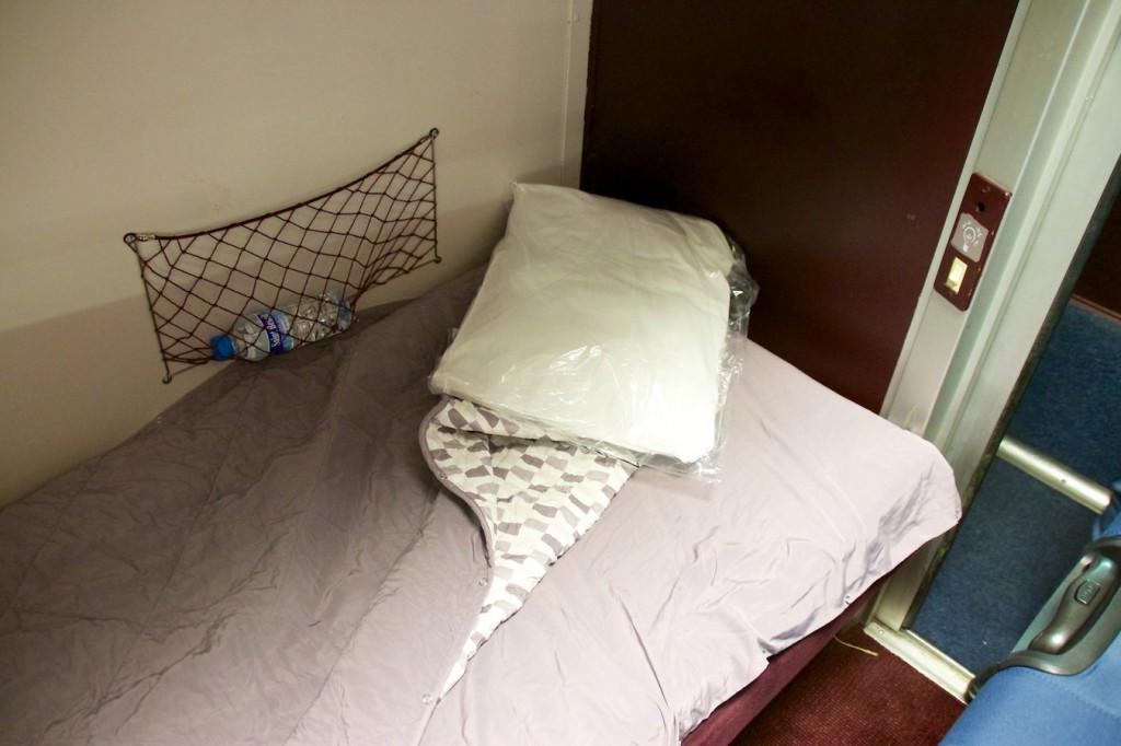 Liege mit Schlafsack